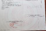 Bán đất sổ sẵn vòng xoay Hắc Dịch, Tx Phú Mỹ, tặng ngay tiền mặt 50tr/nền