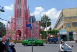 Bán nhà hẻm xe hơi đường Đinh Công Tráng, phường Tân Định, Quận 1. 22 tỷ