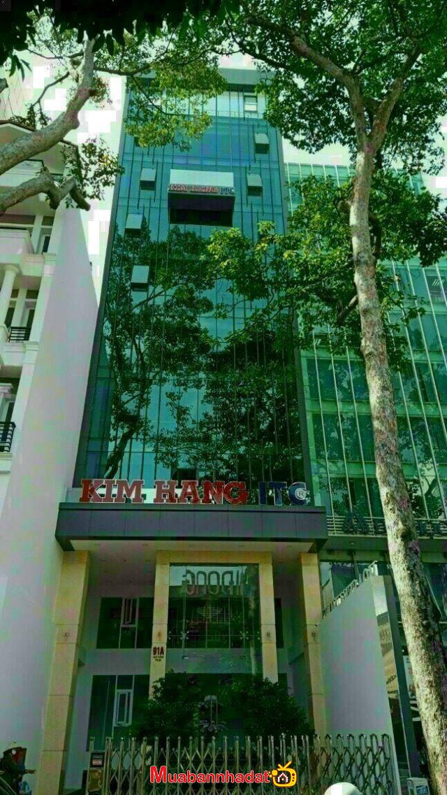Nhà bán MT Đồng Khởi, P. Bến Thành, Quận 1. DT: 5x26m, 158 tỷ