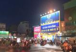 Nhà Nguyên Hồng - Phạm Văn Đồng, 39m2, 2 Tầng, Khu Hiếm Bán, Chỉ 3,9 Tỷ